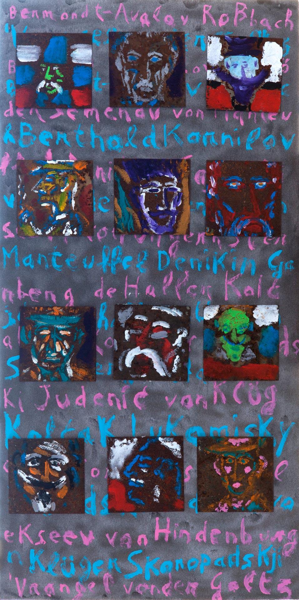 Plate of Heroes, II